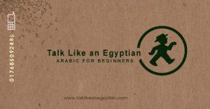 Talk Like an Egyptian :: Learning Arabic Together!